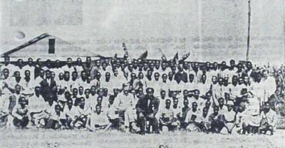Awasa 1963