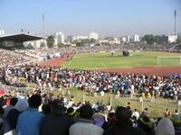 stadium conference